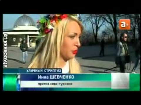 Проститутки Одессы. Заказать проститутку в Одессе