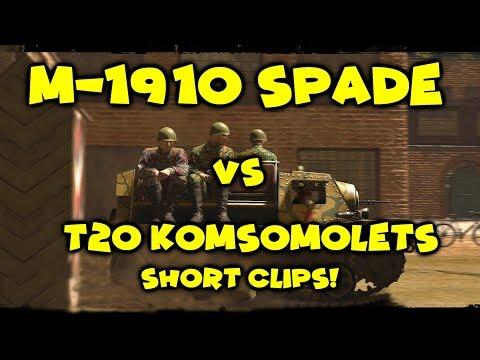 Heroes And Generals - M-1910 Spade VS T20 Komsomolets - Short Clips!