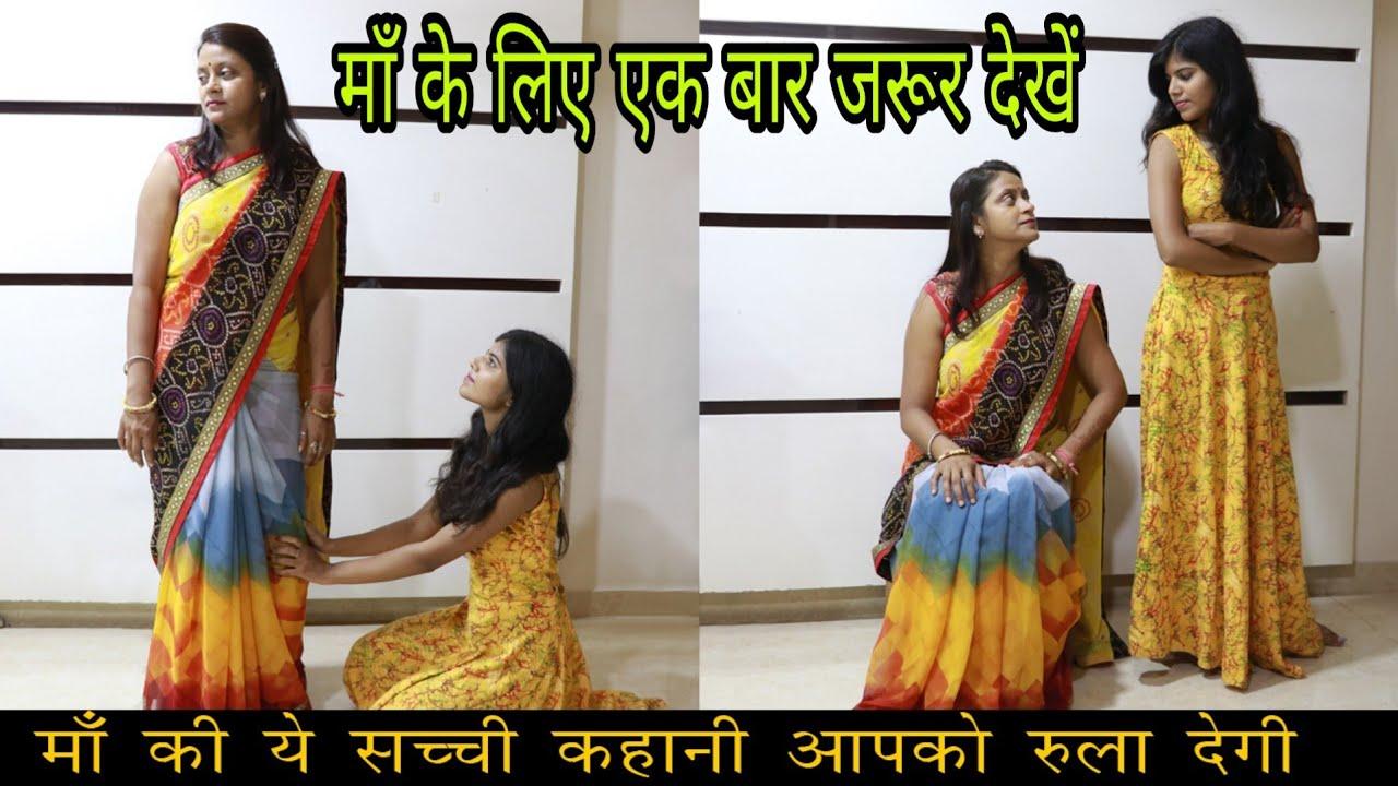 माँ का कर्ज   Heart Touching Video   True Emotional Story   Waqt Sabka Badalta Hai   Tushar Sonvane