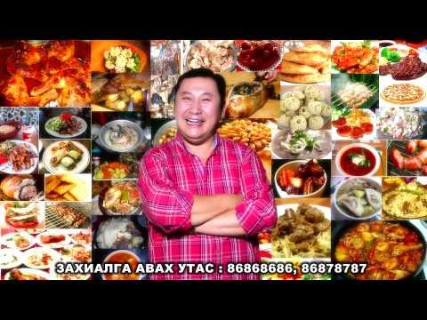 mongol restoran demidbaatar reclam