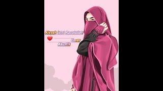 Aisyah Istri Rasululloh - COVER AKUSTIK