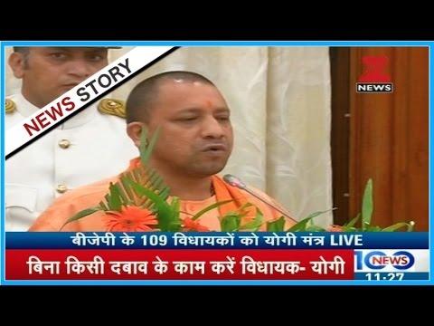 UP CM Yodi Adityanath addresses BJP MLAs in Lucknow
