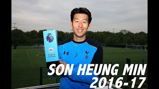 Download Video Son Heung Min 손흥민 스페셜 ● 2016-17 ● Best Goals/Skills/Assists MP3 3GP MP4