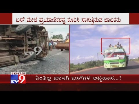 Passengers Caught Sitting On A Overloaded Bus Top; Tumkur Still Learns No Lessons