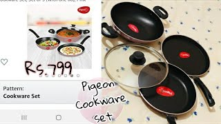 I bought Pigeon Cookware Set in Just Rs 799 from Amazon in Best Deal