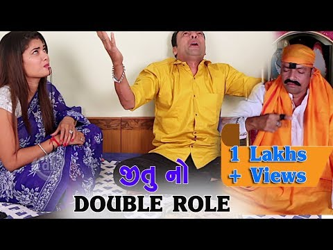 Jitu No Double Role | Jordar Gujarati Comedy Video 2018 | Jarur Jojo | #JTSA