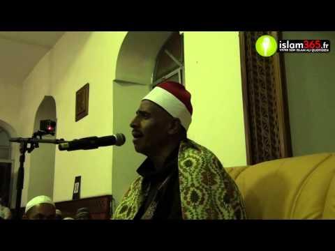 Sheikh Sharaf Al din Mouhammad Bayoumi - 17/09/13