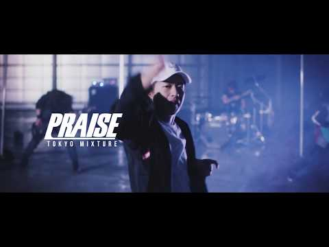 PRAISE -  EBA - MV【OFFICIAL MUSIC VIDEO】