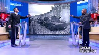 Вторая мировая война сегодня. Время покажет. 21.03.2019