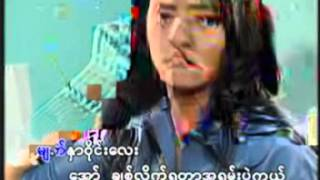 Min Lay Nar Lae Htoo L Lin