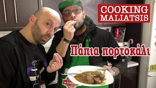 Cooking Maliatsis 59