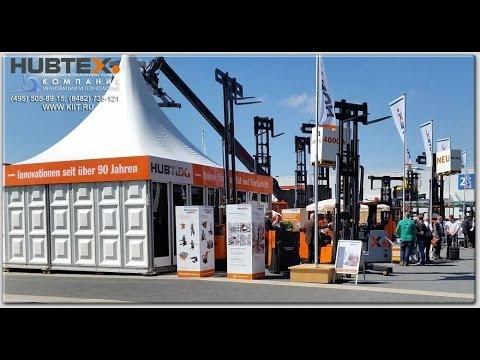 Компания HUBTEX на выставке складского оборудования  и погрузочной техники CeMAT