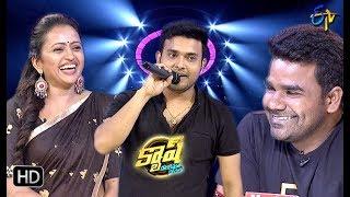 Cash | Getup Srinu,Venu,Dhanaraj,Madhavi | 17th  November  2018  | Latest Promo