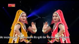 Rajsthani Dj Song 2018 - Happy New Year वाली छोरी -  मारवाड़ी नये साल का सबसे हिट गीत - Full HD VIDEO