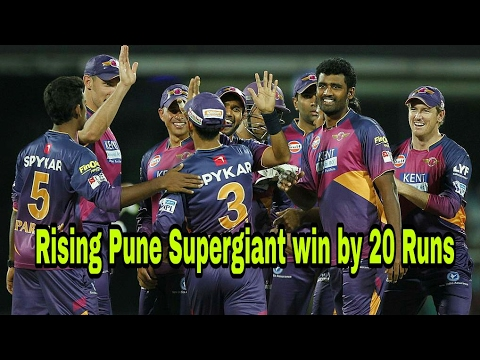IPL 2017 Playoffs Match: MI vs RPS Match Highlights---Mumbai Indians vs Rising Pune Supergiant.