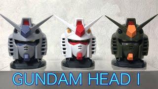 ガンダムヘッド 全3種レビュー ガシャポン GUNDAM HEAD ガンプラ