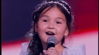 Зарина Казбаева Отпусти и забудь   Слепые прослушивания – Голос Казахстана Дети