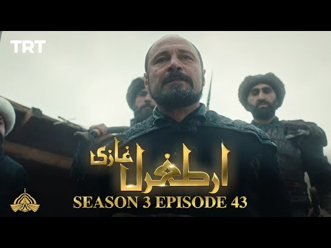 Ertugrul Ghazi Urdu | Episode 43| Season 3