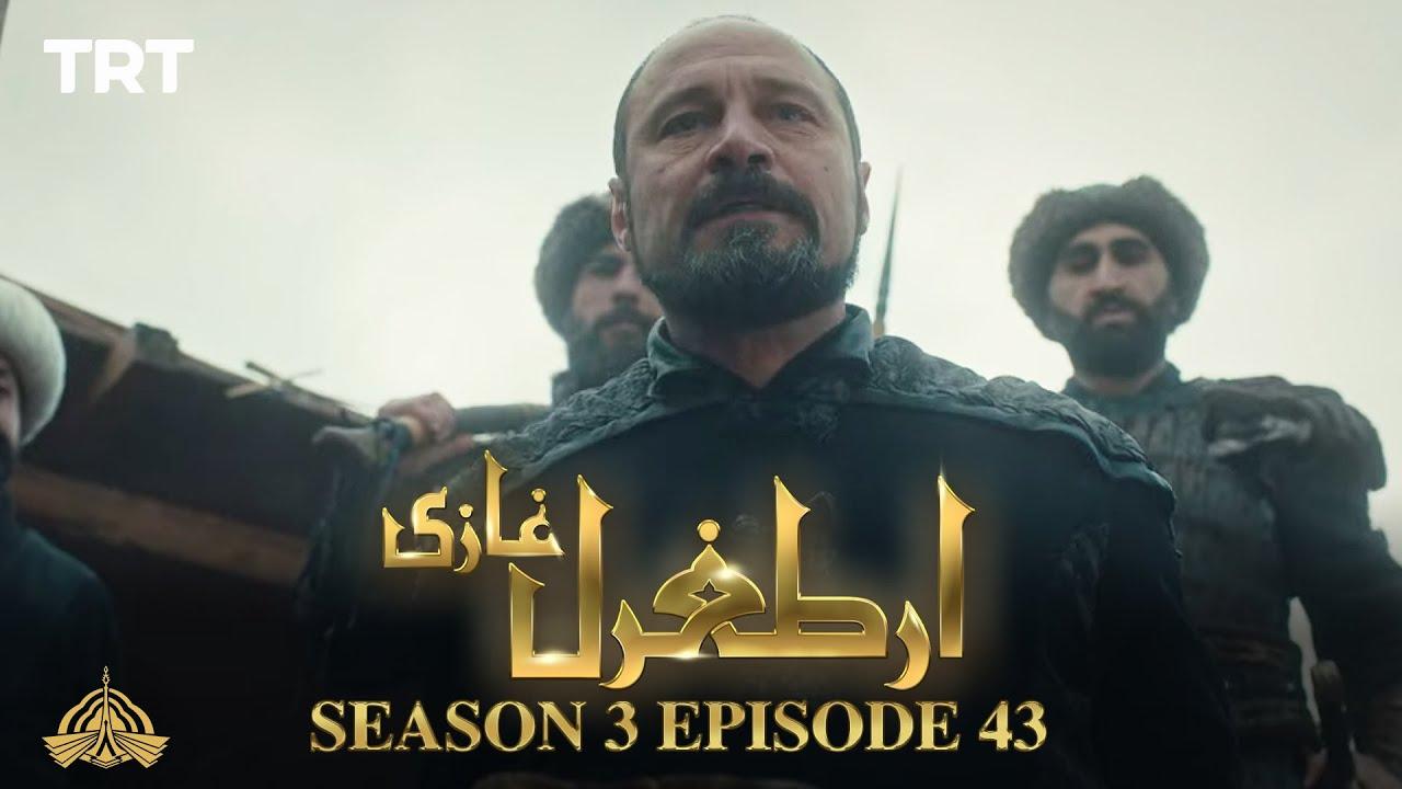 Download Ertugrul Ghazi Urdu   Episode 43  Season 3