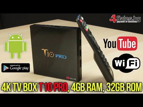 ТВ бокс T10 PRO Amlogic S905X2 с Android 8.1, LED дисплей, 4K, 4GB 13