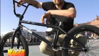 Download Как совладать с BMX? Mp3 and Videos
