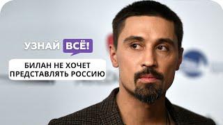 Дима Билан отказался выйти на одну сцену с Сергеем Лазаревым на концерте звезд «Евровидения»
