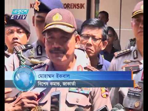 Jakarta Follow  News  Ekushey  Television  Ltd  15  01  2016