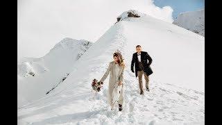 Свадьба в Красной поляне Петра и Людмилы