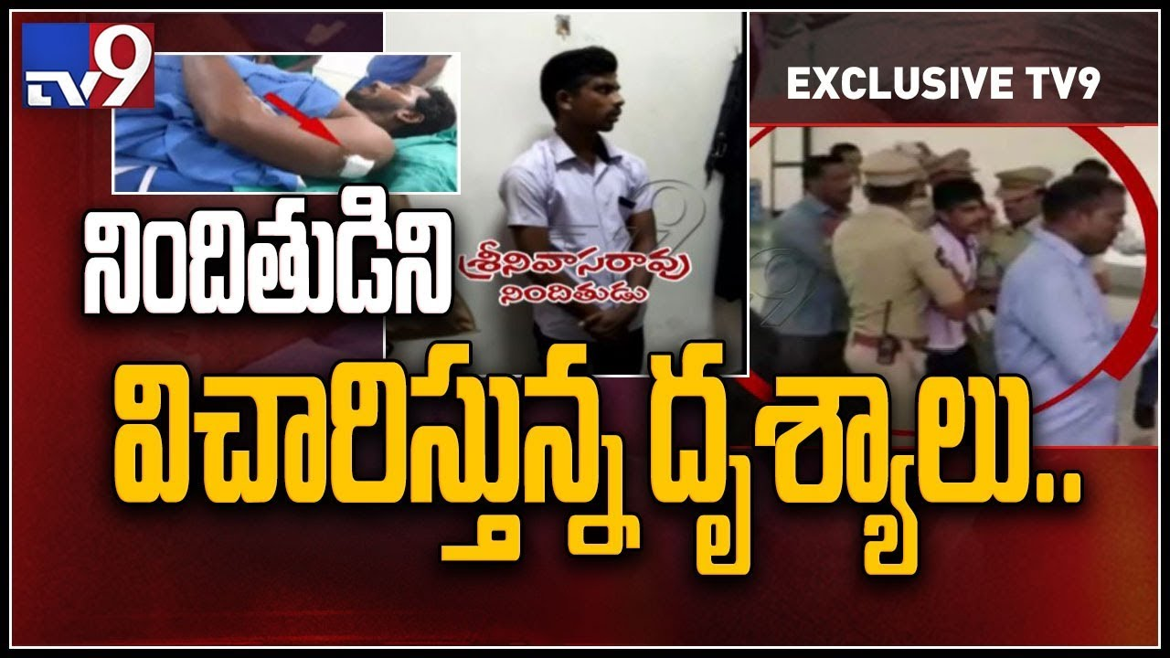 ap-news-murder-attempt-on-ys-jagan-mohan-reddy-yv-