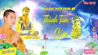 Nhạc Phật Giáo Tĩnh Tâm Nghe Là Ngủ - An Nhiên Tự Tại