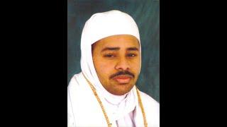 سلكنا مسالك أهل الفلاح إلى أن وصلنا مقام الصلاح ، الشيخ أحمد الصائم ديمة
