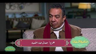 صاحبة السعادة | هل خدع جمال عبد الحميد الفنان عادل إمام في رآفت الهجان ؟ .. المخرج يجيب