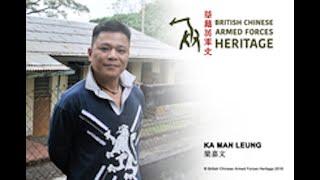 Leung, Ka Man Interview