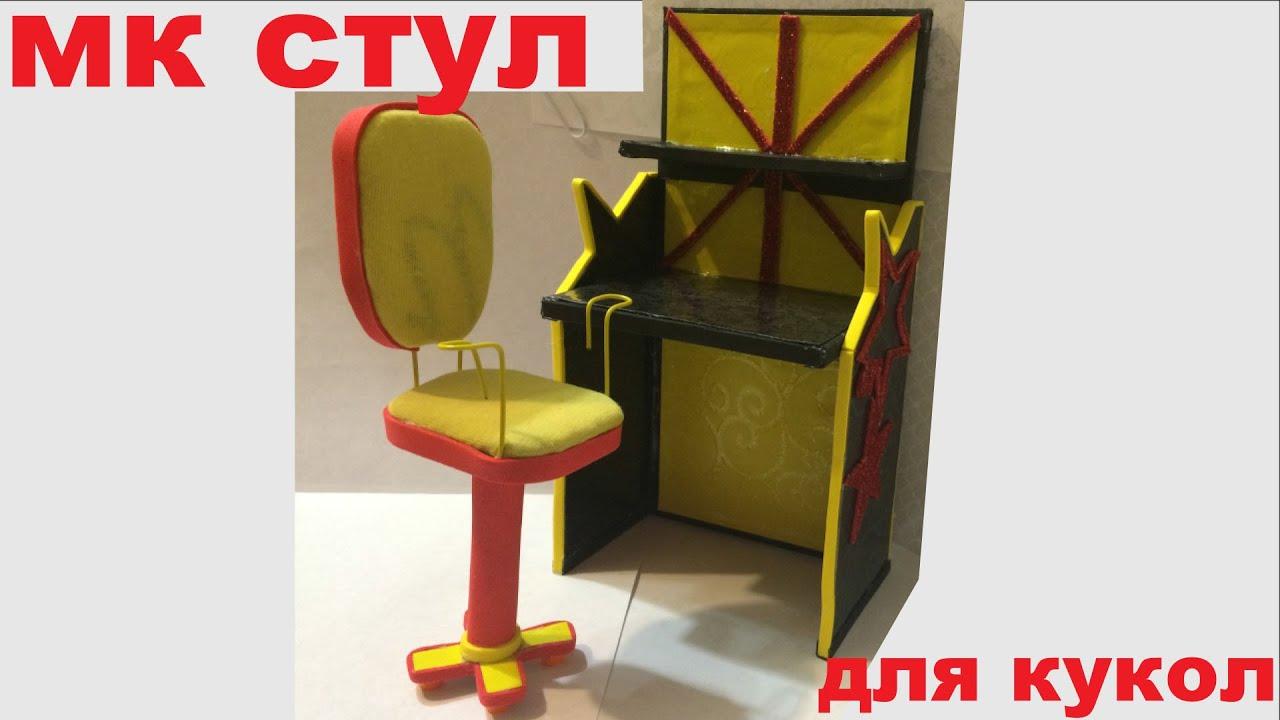 Купить стол-книгу в минске вы можете в магазинах «ами мебель». Мы предлагаем вам демократичные цены, а также регулярно проводим выгодные акции.