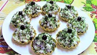 Необычный, красивый, сытный и очень вкусный салат украсит любой праздничный новогодний стол.
