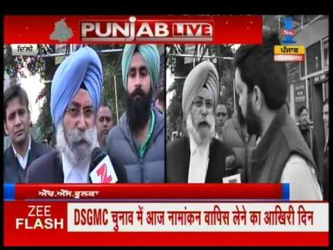 Jagdish Tytler denied to take polygraph test