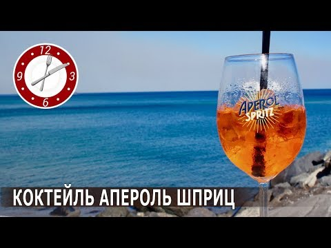 Алкоголь и еда. Чем правильно закусывать вино, водку