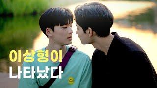 말해줘 Please Tell Me So | Official Full Movie