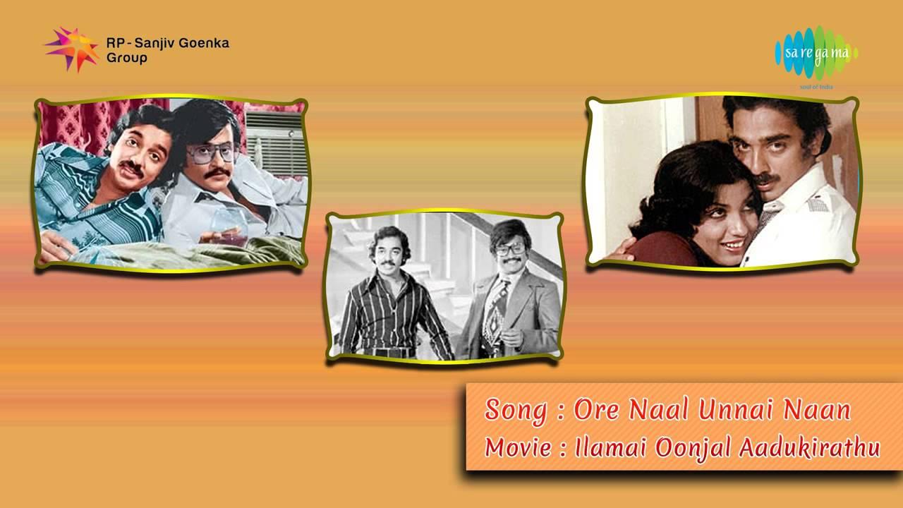 ore naal unai naan nilavil parthathu mp3 song