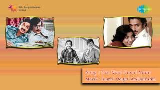 Ilamai Oonjal Adukirathu | Ore Naal Unai Naan song
