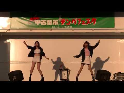 EXiT ライブパフォーマンス第一回 北海道中古車市キングフェスタ