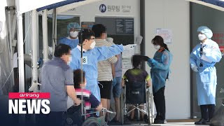 S. Korea reports 258 new cases of COVID-19 from local transmissions
