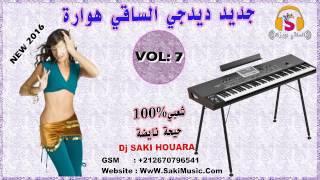 dj chaabi 2016 lhbal hbali nayda vol 7 cha3bi nayda hayha chikhat wtra asfi