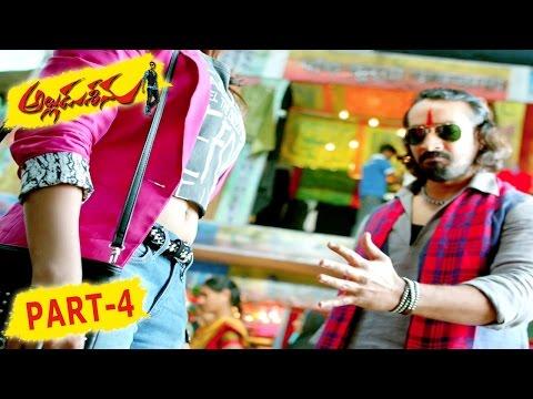 Alludu Seenu Full Movie Part 4 ||...