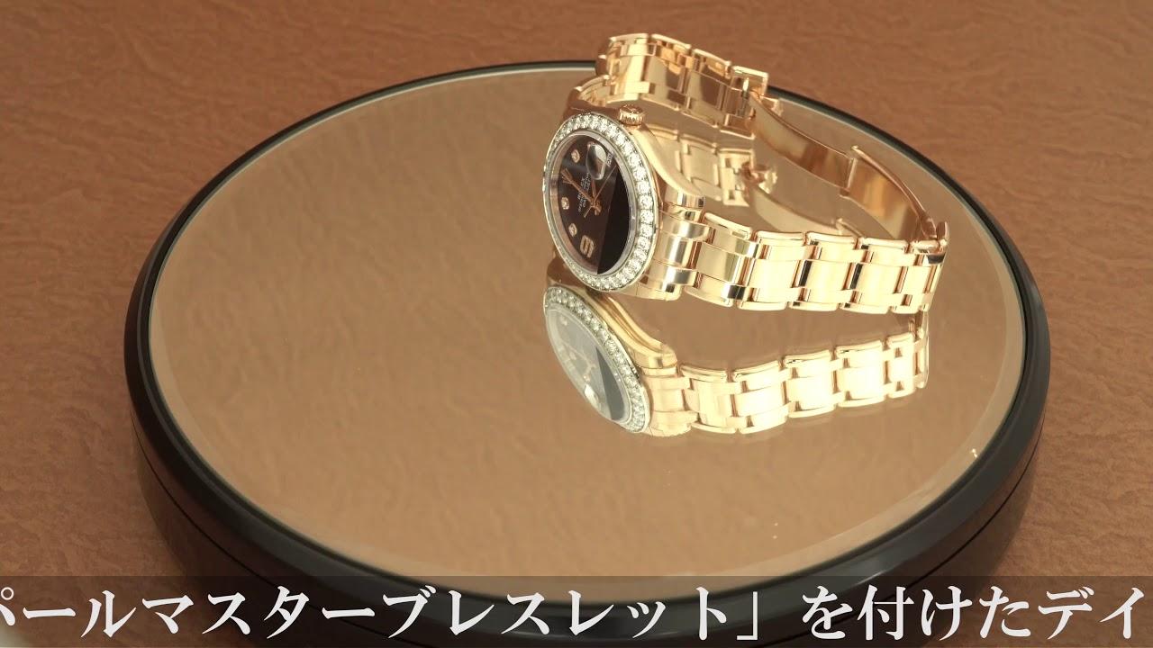buy online e5ac7 ac825 ROLEX ロレックス デイトジャスト パールマスター 39 86285 オーベルジーヌ