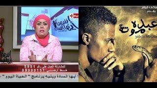 فيديو.. هالة فاخر: محمد رمضان شخص محترم ومبيفوتش فرض
