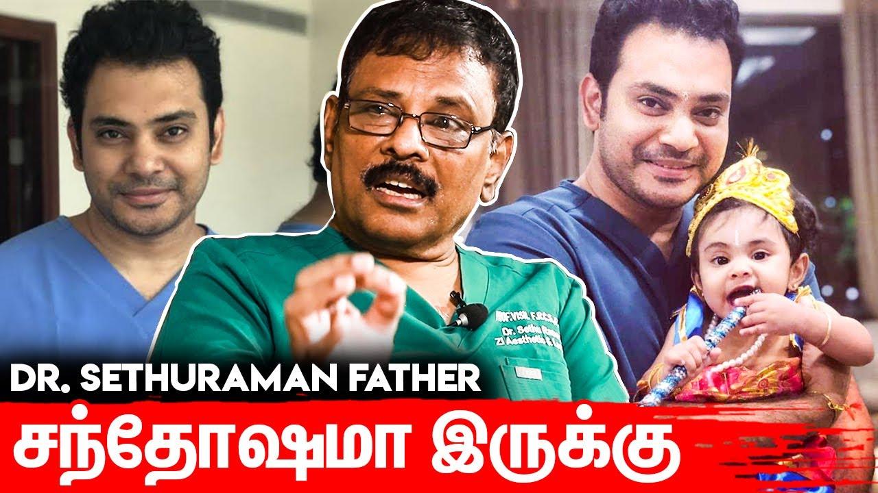 என் பையன் திரும்பி வந்துட்டான் | Dr Sethuraman Father Viswanathan | Kutty Sethu, ZI Clinic