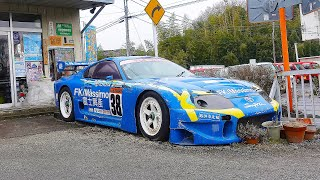 WHERE JAPANESE RACE CARS GO TO DIE!