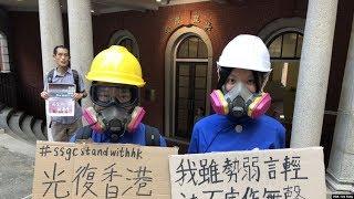 时事大家谈:香港危机引爆忧虑,北京的《幕后黑手论》是否合理?