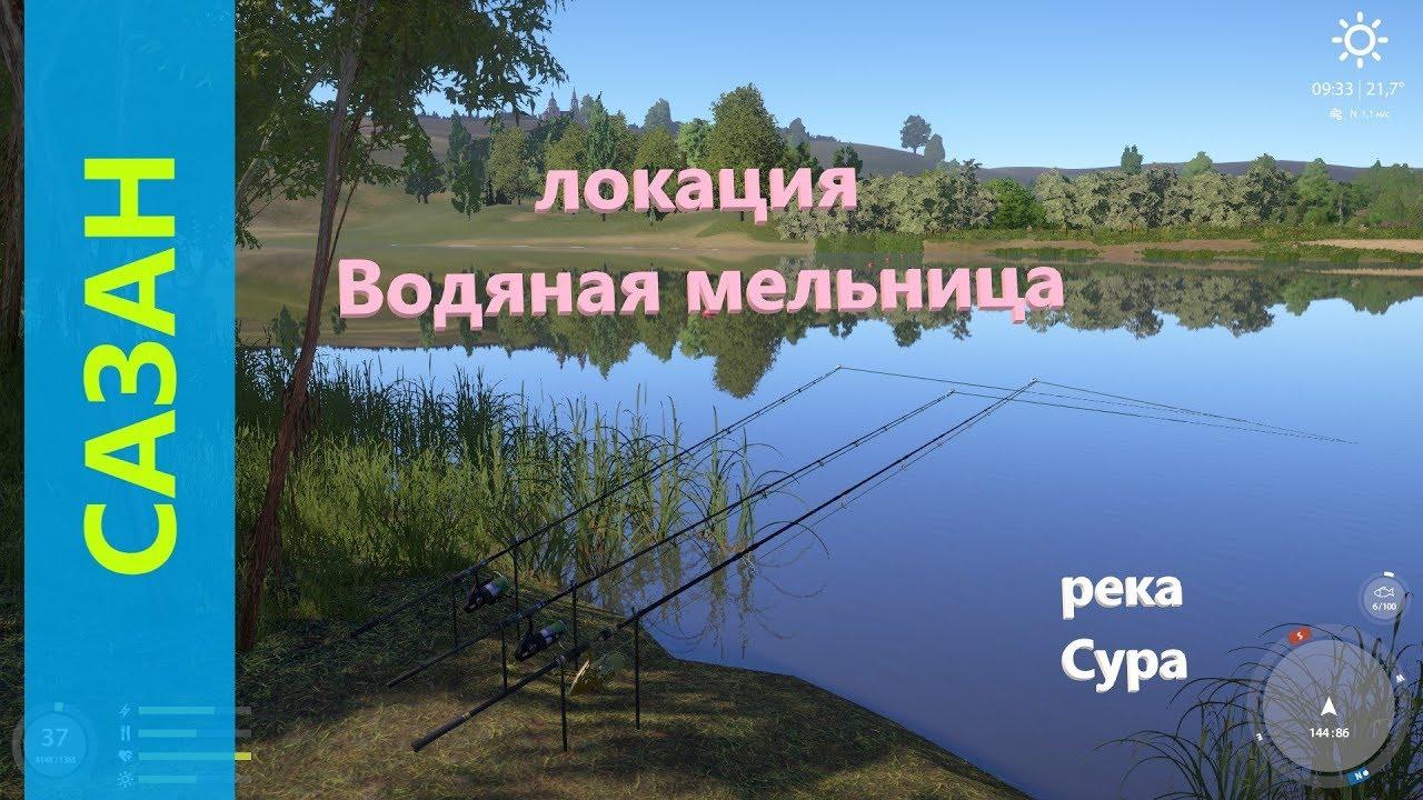 Рыбалка на реке сереж красноярского края